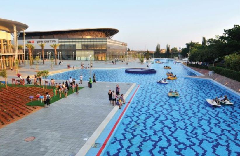 La Park at Peres Park (photo credit: Courtesy)