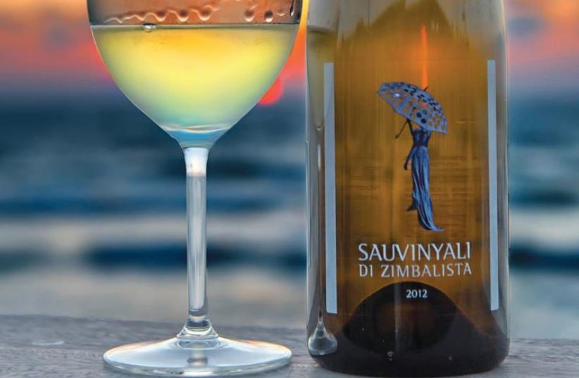 The Zimbalista Winery (photo credit: EYAL GUTMAN)