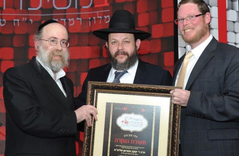 Mesila chairman Shmuli Margulies (left) and lecturer Natan Rozen present Modi'in Illit Mayor Rabbi Yaakov Guterman (center) with a certificate of recognition (photo credit: RACHEL MYERSON)