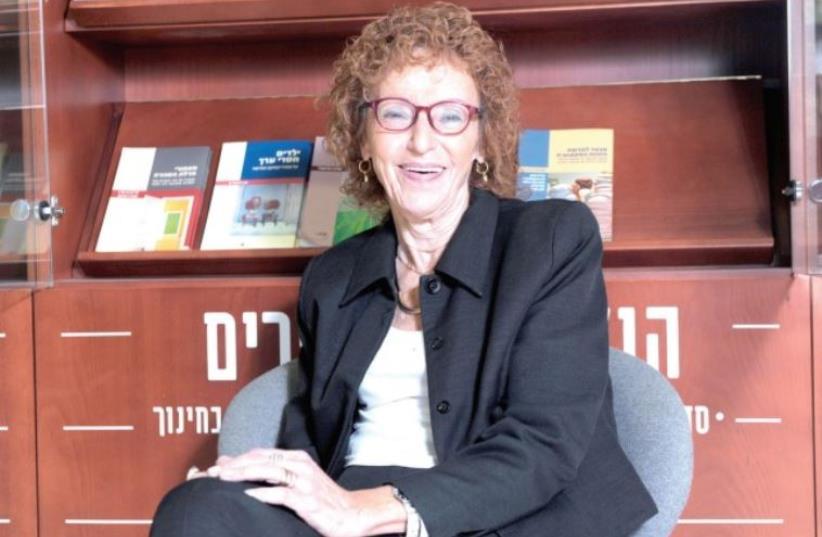 Dr. Sara Ziv (photo credit: AVSHALOM SASSONI)