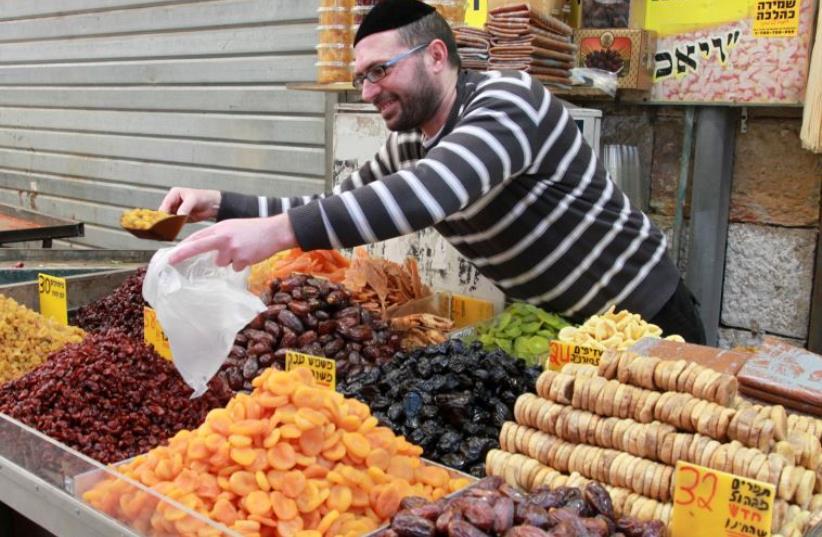 Tu Bishvat (photo credit: MARC ISRAEL SELLEM/THE JERUSALEM POST)