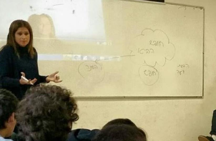 Miri Ben Ari visits schools to teach about freedom of expression. (photo credit: Courtesy)