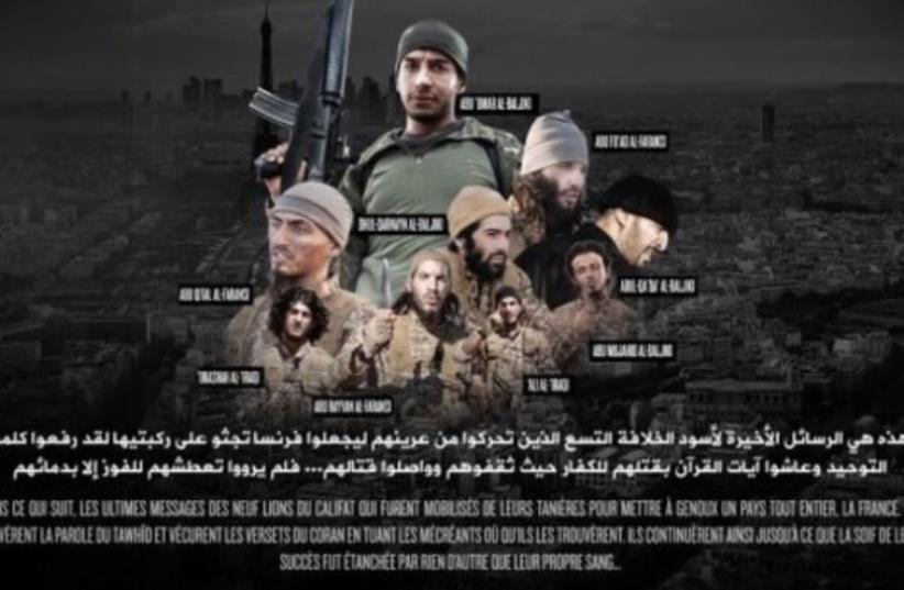 Islamic State video claims to show nine Paris attackers (photo credit: screenshot)