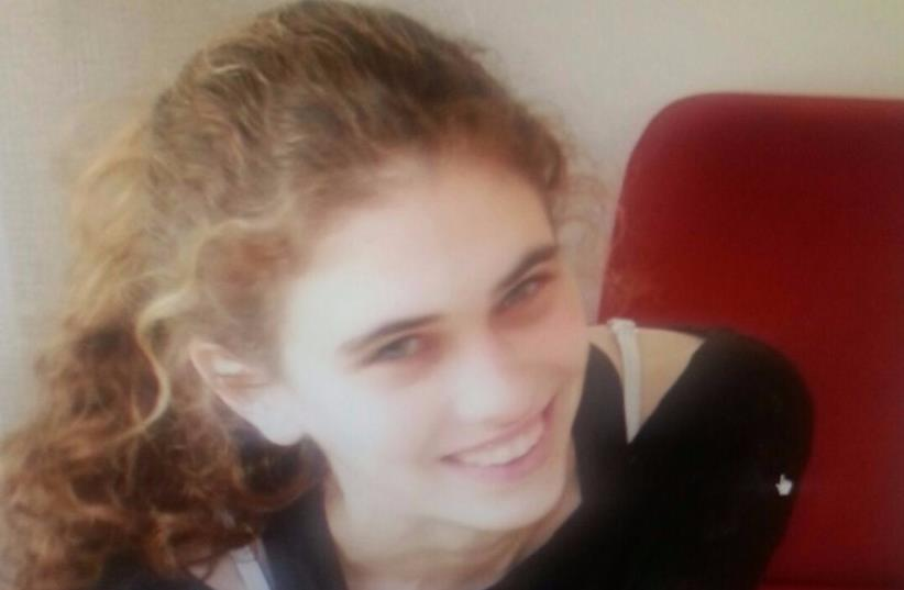 Shlomit Krigman, 23, killed in a terror attack in Beit Horon- Jan. 26 (photo credit: COURTESY OF THE KRIGMAN FAMILY)