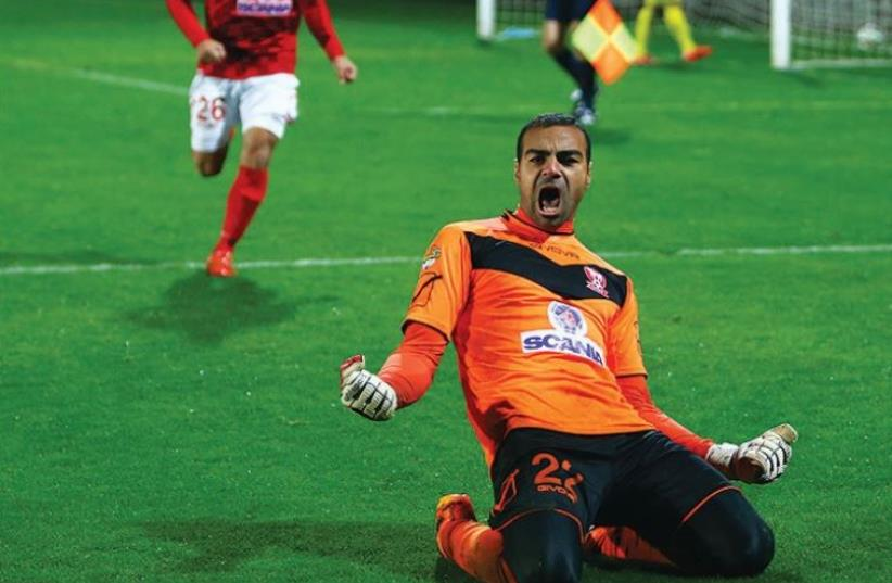 Bnei Sakhnin goalkeeper Mahmud Kandil celebrates during his team's 5-4 shootout win over Ness Ziona last night in the State Cup round of 16. (photo credit: UDI ZITIAT)