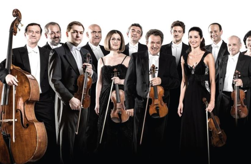 The Georgian Chamber Orchestra (photo credit: ANDI FRANK)