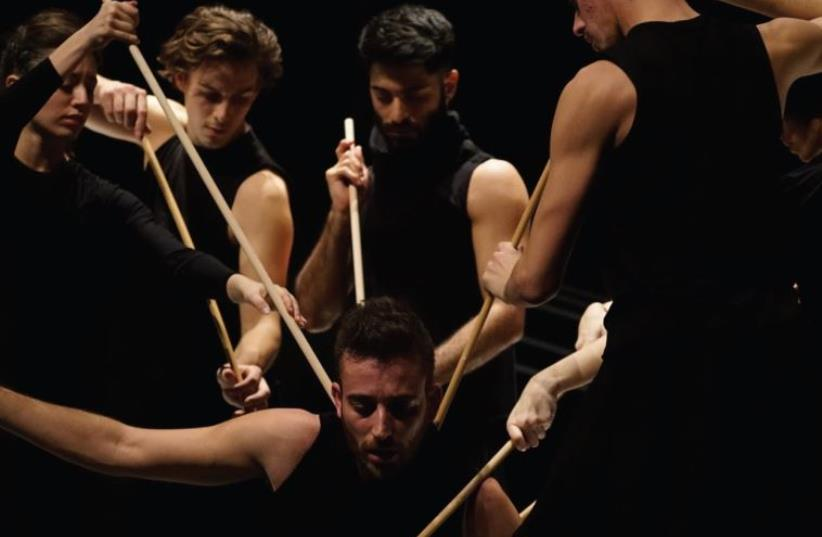 Vertigo Dance Company (photo credit: GADI DAGON)