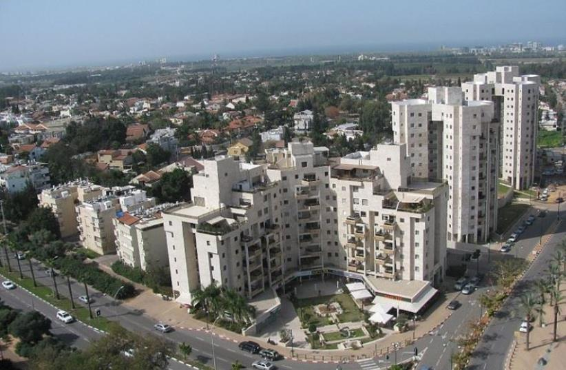 Ramat Hasharon (photo credit: WIKIMEDIA COMMONS/YEHUDIT GARINKOL)