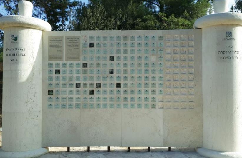 THE JNF-KKL B'nai Mitzva Remembrance Wall in the Jerusalem Hills (photo credit: JNF)