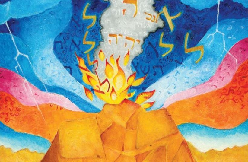 Illustration by Darius Gilmont, from the German-language 'Torah for Children' (photo credit: WWW.DARIUS-ART.COM/WWW.ARIELLA-VERLAG.DE)