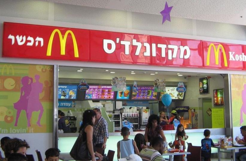 Kosher McDonald's in Asheklon, Israel (photo credit: Wikimedia Commons)