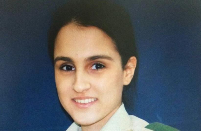 Police Corporal Hadar Cohen, 19 (photo credit: Courtesy)
