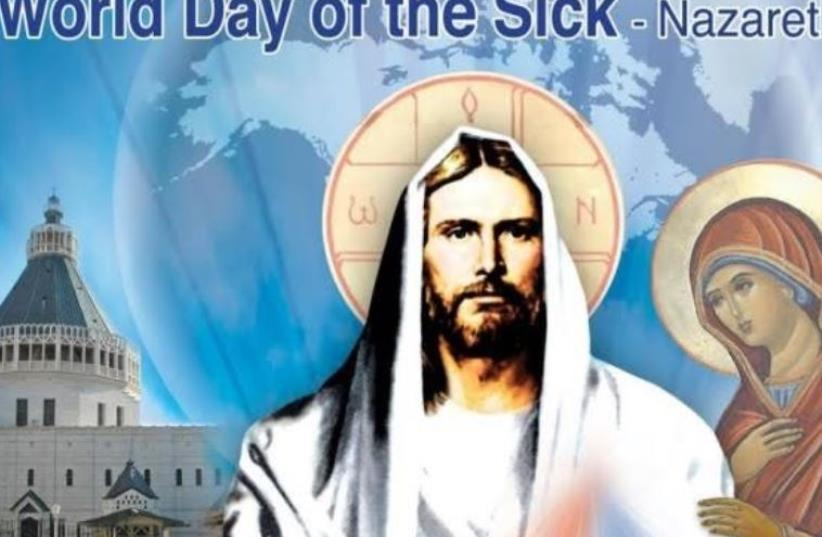 Poster for World Day of the Sick in Nazareth  (photo credit: ASSEMBLY OF CATHOLIC ORDINARIES OF THE HOLY LAND)