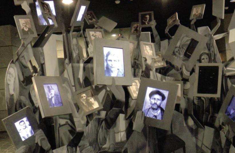 Exhibit at the Macedonia Holocaust Memorial Center in Skopje (photo credit: BERNARD DICHEK)