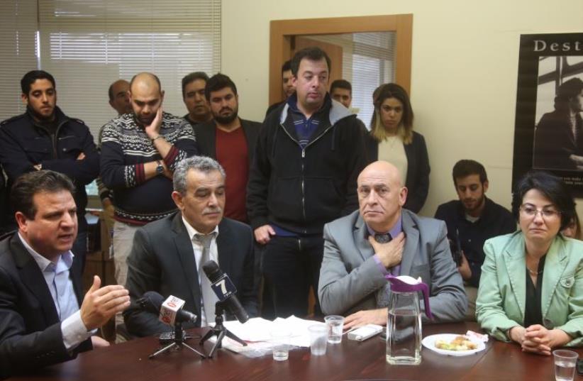 MKs Ayman Oudeh, Jamal Zahalke, Basel Ghattas and Haneen Zoabi at Knesset committee (photo credit: MARC ISRAEL SELLEM/THE JERUSALEM POST)