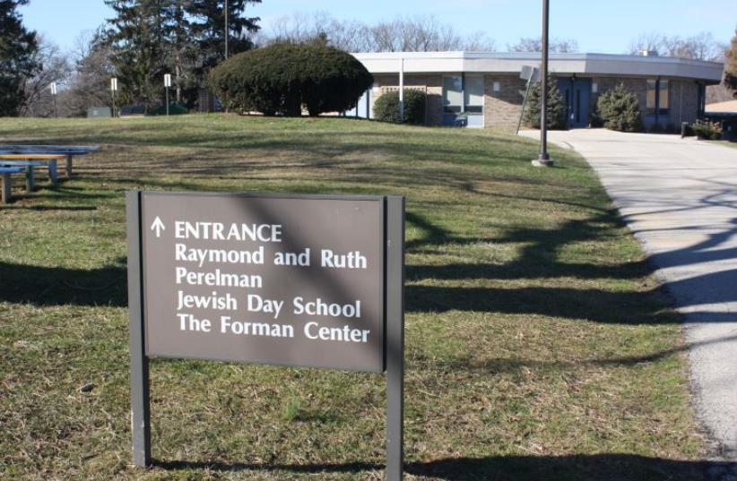The Perelman Jewish Day School in Lower Merion, Pennsylvania (photo credit: Wikimedia Commons)