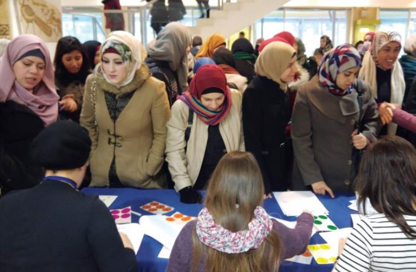 Preschool teachers from the city's Arab sector take part in the Bible Lands Museum study day (photo credit: Courtesy)