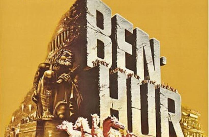 Film rendition of Ben Hur. (photo credit: Wikimedia Commons)