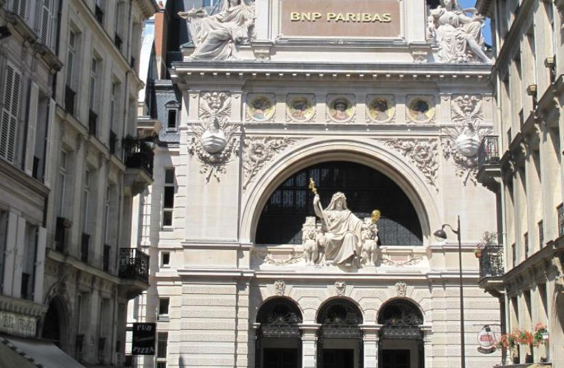 Head offices of the former CNEP bank, now BNP-Paribas, (photo credit: Wikimedia Commons)