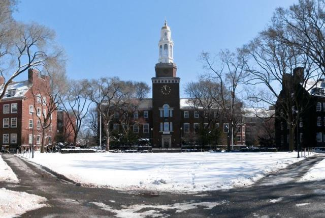 East Quad at Brooklyn College (photo credit: GABRIEL LIENDO/WIKIMEDIA COMMONS)