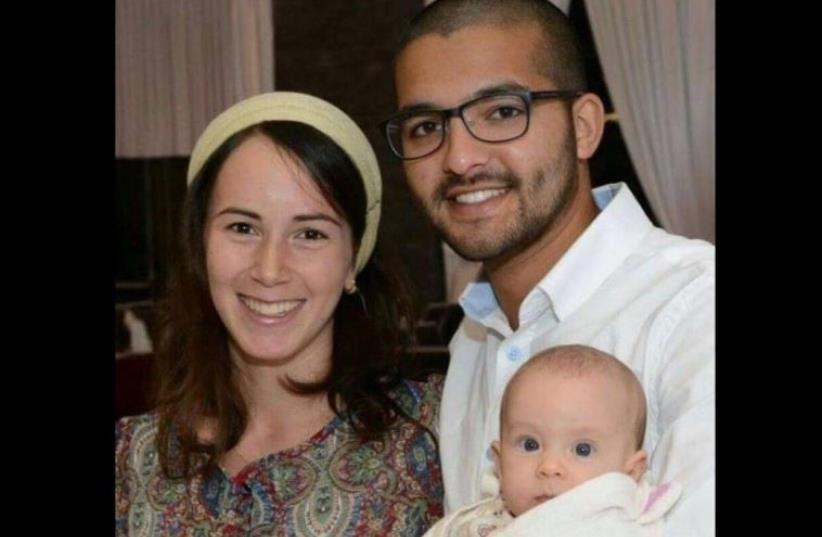 Terrorist minor involved in murder of Tuvia Weissman gets life in jail - The Jerusalem Post