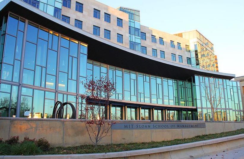 The Massachusetts Institute of Technology (MIT) Sloan School of Management. (photo credit: VITOR PAMPLONA/WIKIMEDIA COMMONS)
