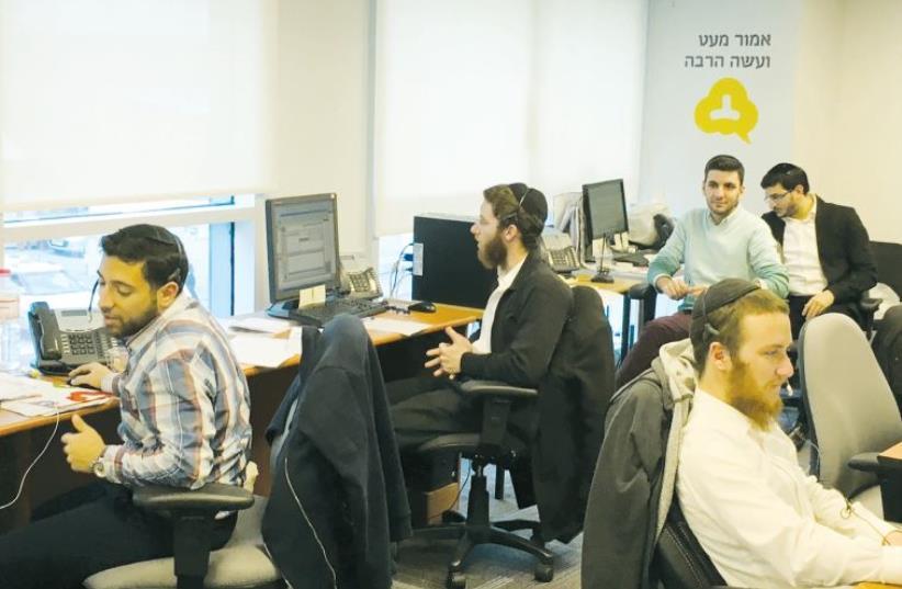 The Bnei Brak Employment Center (photo credit: Courtesy)
