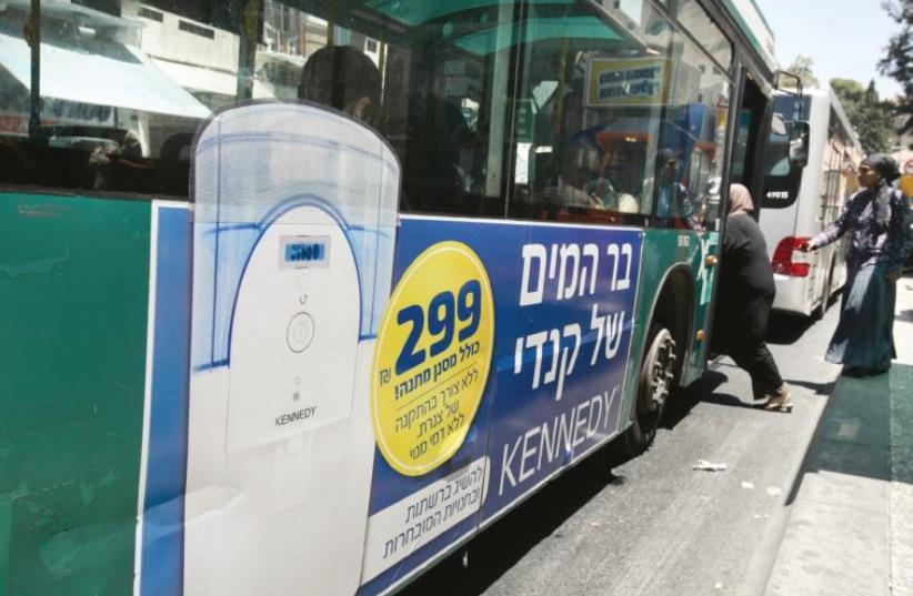 Egged bus (illustrative) (photo credit: ILLUSTRATIVE: MARC ISRAEL SELLEM)