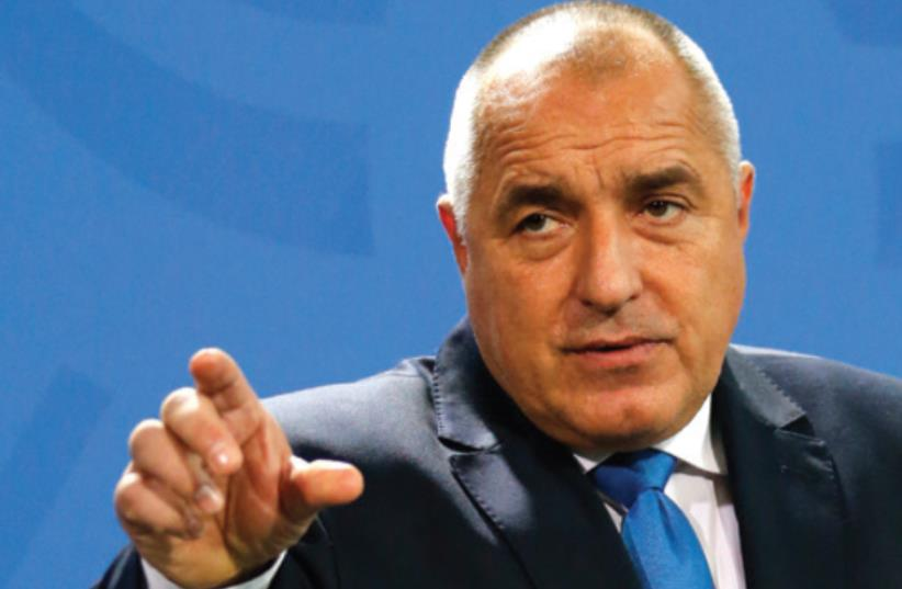 BOYKO BORISSOV (photo credit: REUTERS)