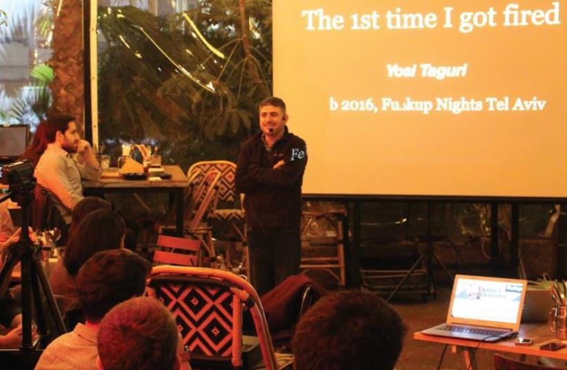 At the Fu**Up Nights forum series in Tel Aviv, entrepreneurs take the stage to openly air – and grow from – their business blunders (photo credit: Courtesy)