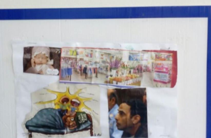 Photo of Yigal Amir in child's collage (photo credit: Courtesy)