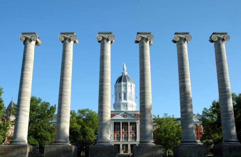 University of Missouri (photo credit: Wikimedia Commons)