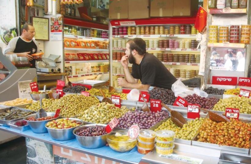 Jerusalem store (photo credit: MARC ISRAEL SELLEM & FACEBOOK)