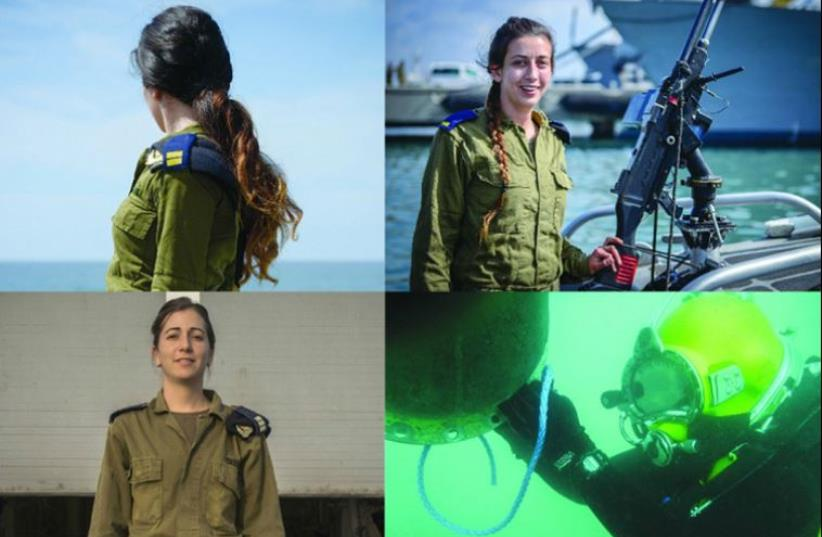 Noa Keren, Omer Sapir, Bar Sela, Lt. Noa (photo credit: IDF SPOKESMAN'S UNIT)