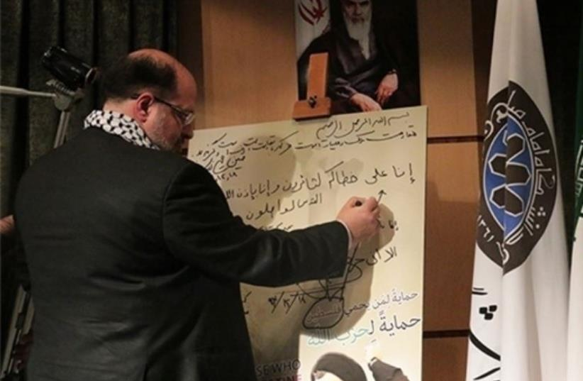 Hamas representative in Iran signs statement of support for Hezbollah (photo credit: IRANIAN MEDIA)