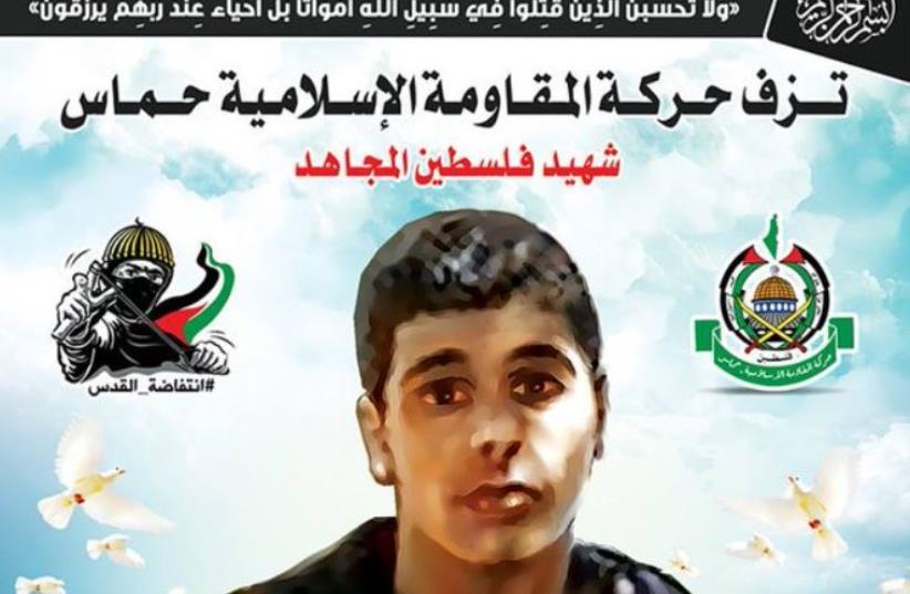 Hamas eulogizes Mohammad Kaluti (photo credit: HAMAS MEDIA)
