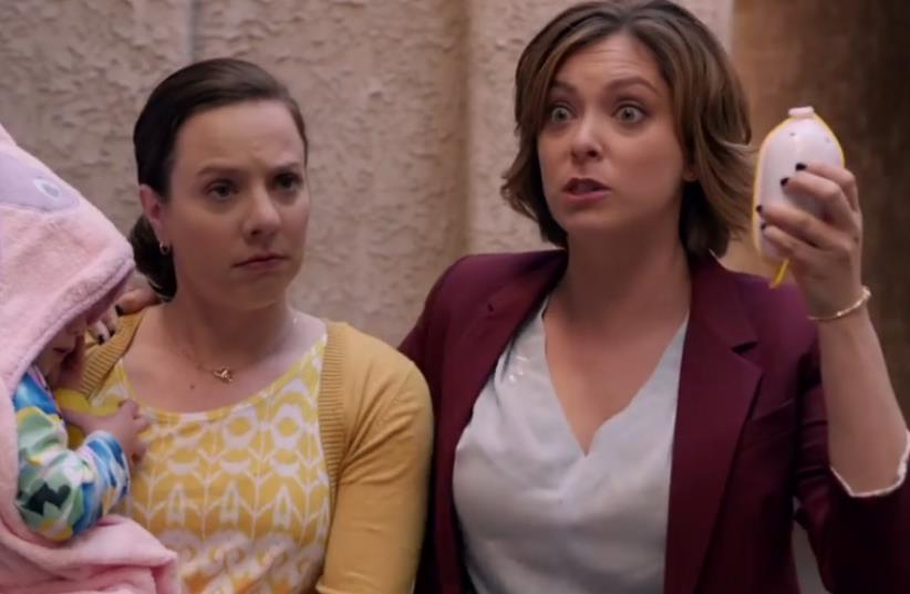 'Crazy Ex-Girlfriend' star Rachel Bloom (photo credit: YOUTUBE SCREENSHOT)