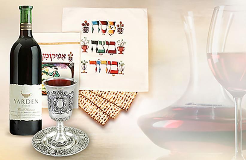 Judaica Webstore  (photo credit: JUDACIA)
