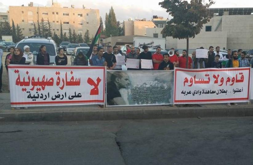 A campiagn's protest demanding to close Israel's embassy in Amman (photo credit: FACEBOOK)