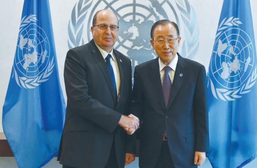 UN SECRETARY-GENERAL Ban Ki-moon receives Defense Minister Moshe Ya'alon in New York (photo credit: ARIEL HERMONI / DEFENSE MINISTRY)