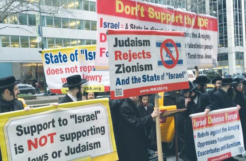 ANTI-ZIONIST NATOREI KARTA members picket the Friends of the IDF annual gala Tuesday outside Manhattan's Waldorf Astoria Hotel (photo credit: Courtesy)