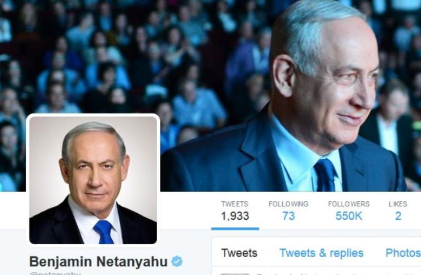Prime Minister Benjamin Netanyahu's Twitter page (photo credit: screenshot)