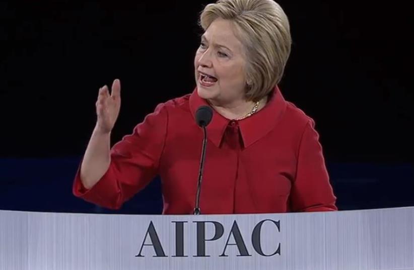 Hillary Clinton addresses AIPAC in Washington DC (photo credit: screenshot)