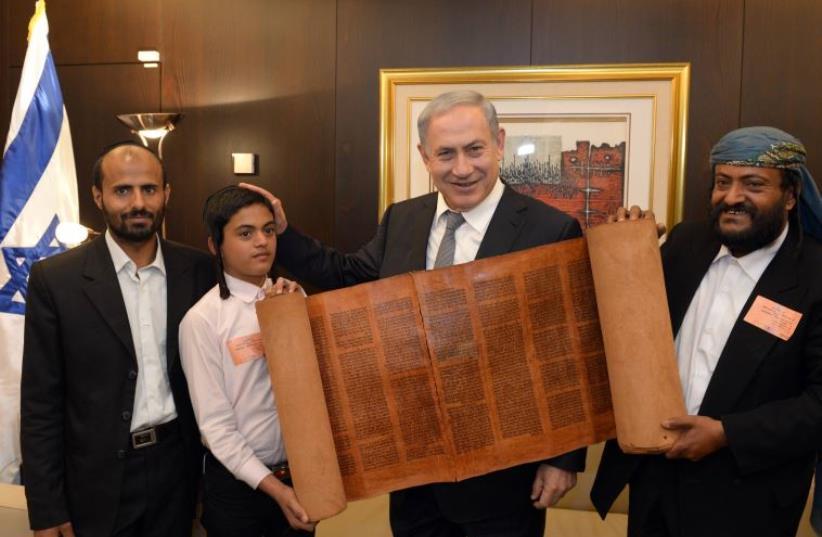 New Yeminite immigrants meet with Prime Minister Benjamin Netanyahu (photo credit: CHAIM TZACH)