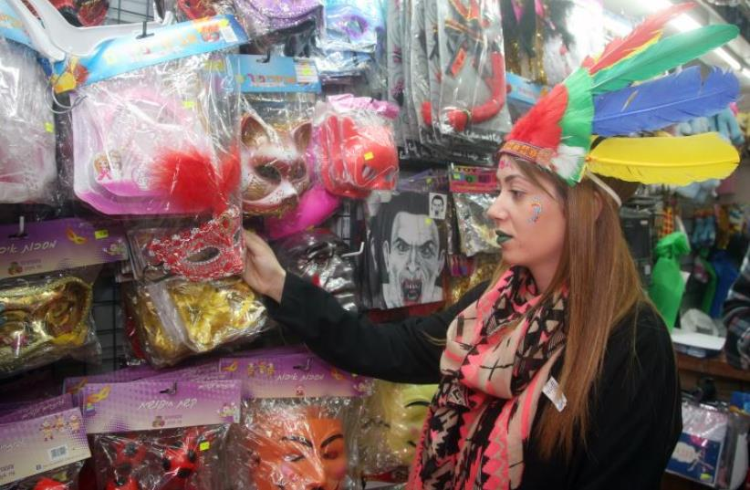 Store sells costumes for Purim (photo credit: MARC ISRAEL SELLEM)