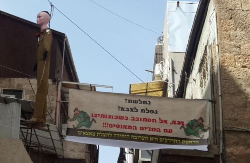 Effigy of IDF soldier found in Mea Shearim (photo credit: Courtesy)