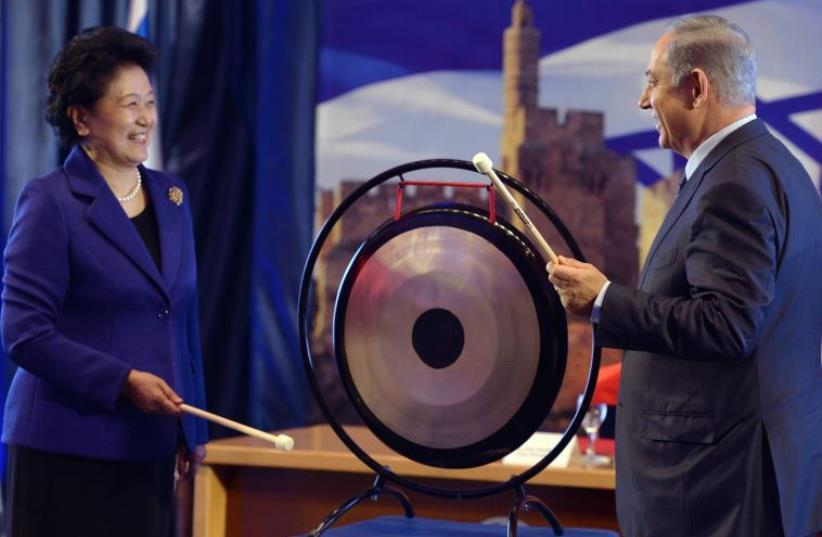 Prime Minister Benjamin Netanyahu meets with China's Vice Premier Liu Yandong (photo credit: HAIM ZACH/GPO)