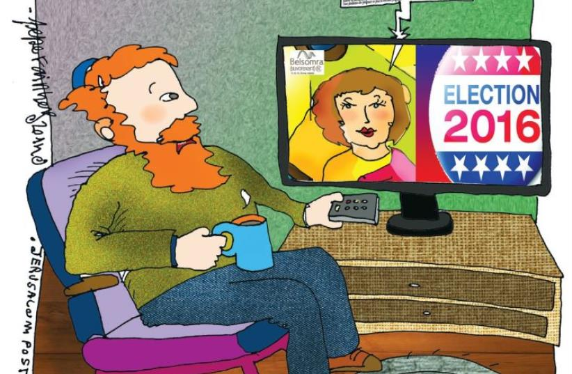 US Elections. (photo credit: PEPE FAINBERG)