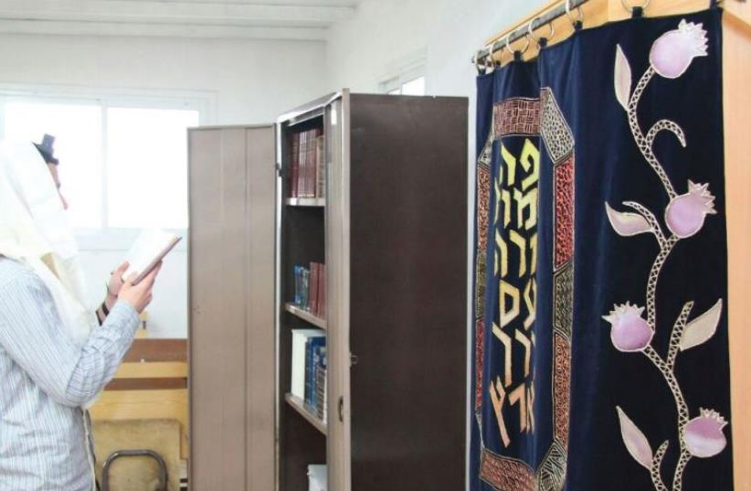 THE SYNAGOGUE in the outpost of Givat Sorek (photo credit: ELYASHIV LIVYATAN)