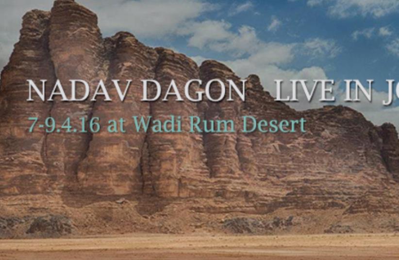 The invitation to Dagon's show in Jordan (photo credit: SOCIAL MEDIA)